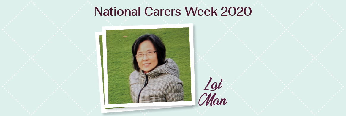 Providing carers with support for 17 years